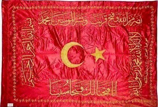 Ottomaanse vlag uit de 20e eeuw