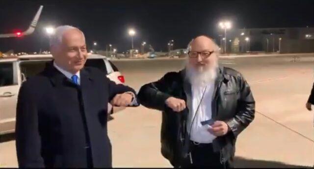 Jonathan Pollard, Benjamin Netanyahu