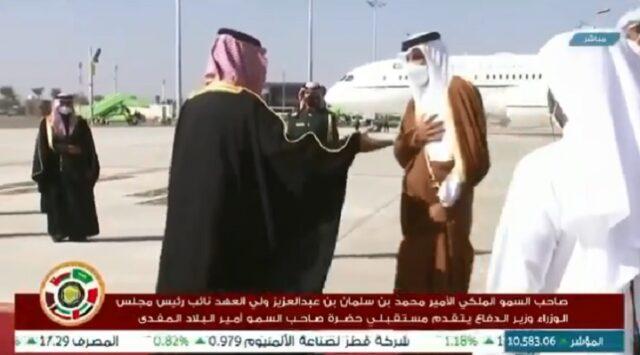 Qatar, Golflanden